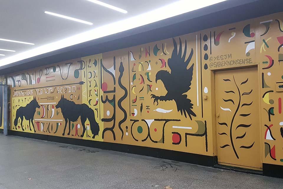 ruta arte urbano en Madrid, Plaza de España